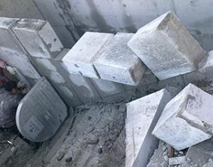 鋼筋混凝土柱子切割破碎